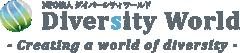 グローバル人材育成&教育研究プロジェクト